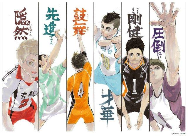 「排球少年」原画展新图公开