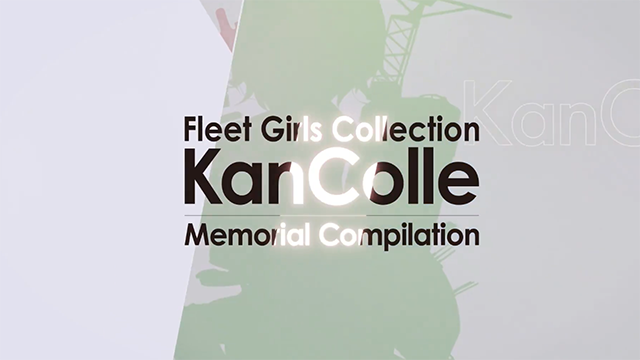 「舰队collection」音乐集单曲「吹雪」视听动画公开