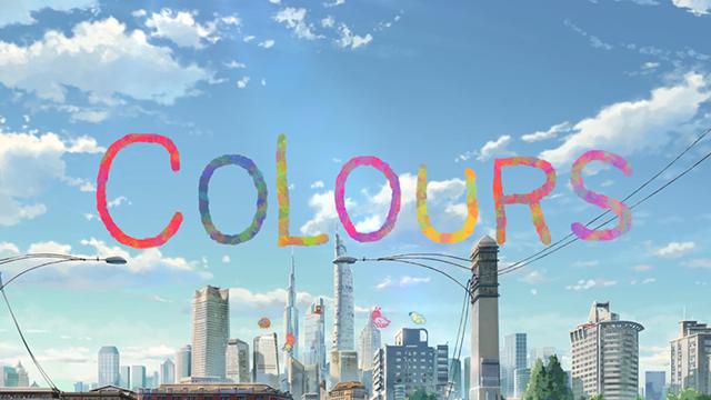 短篇电视动画「COLOURS」先行PV公开