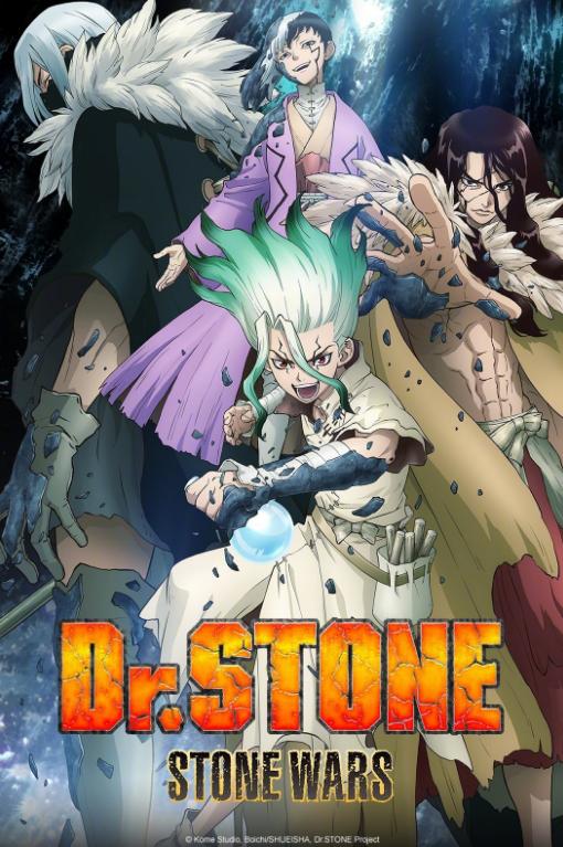 TV动画「Dr.STONE 石纪元」第2季追加声优公开