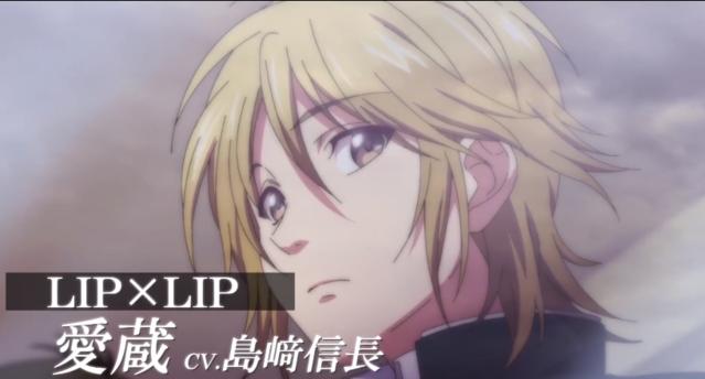 剧场动画「LIP×LIP」公开正式PV第2弹
