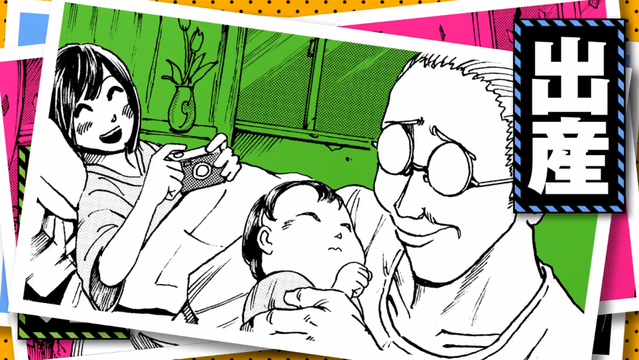 漫画「SAKAMOTO DAYS」宣传PV公开