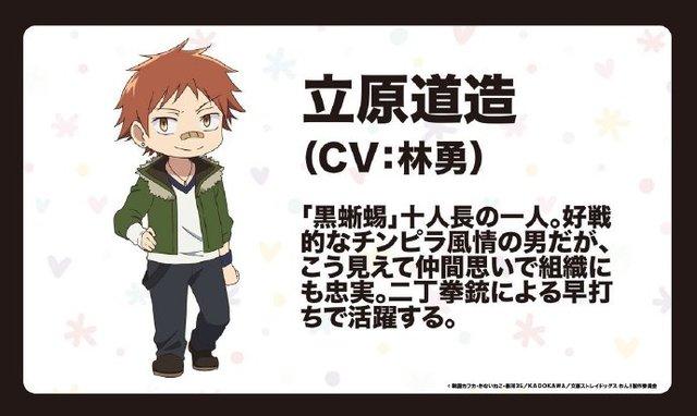 电视动画「文豪野犬 汪!」更新角色图与声优