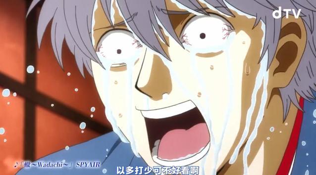 动画特别篇「银魂 THE SEMI-FINAL」预告公开