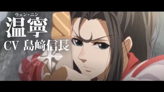 动画「魔道祖师」日语吹替版温寧&温情角色PV公开