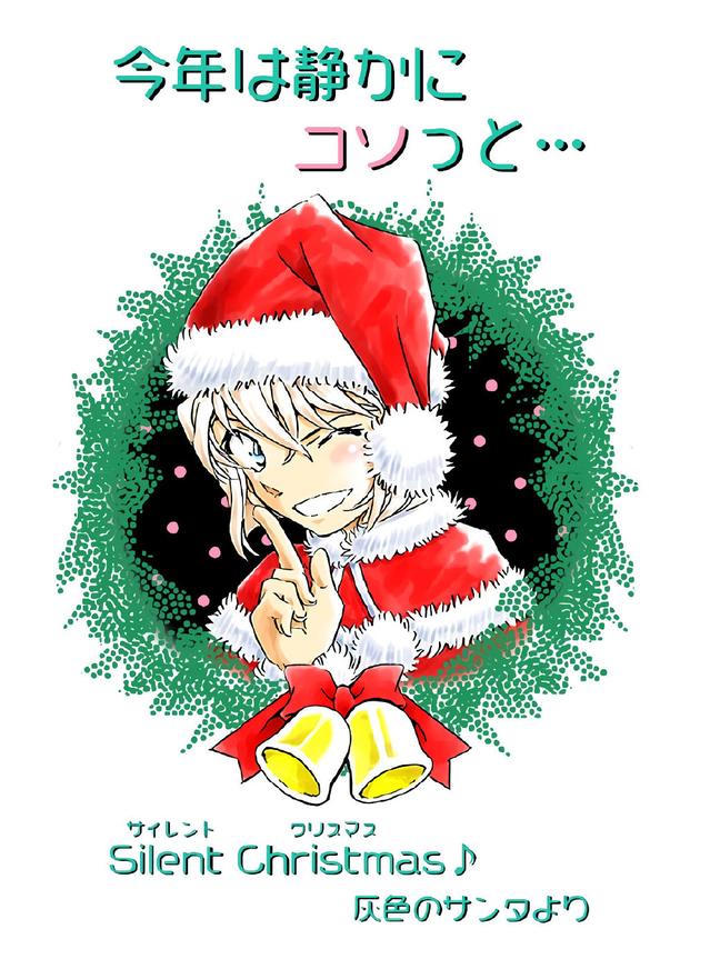 「名侦探柯南」灰原哀圣诞节贺图公开