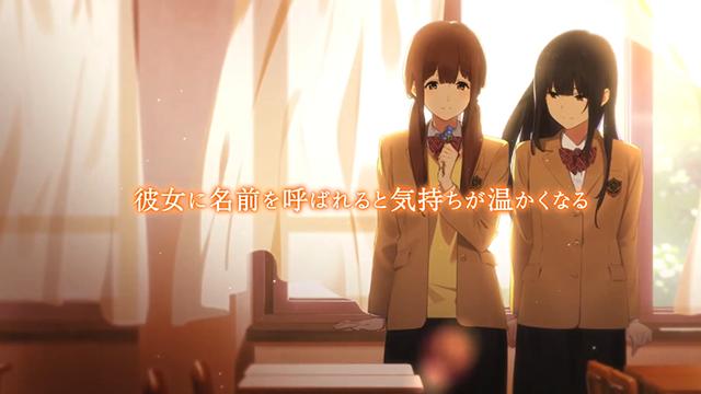 轻小说「忘れえぬ魔女の物語」第一弹宣传PV公开