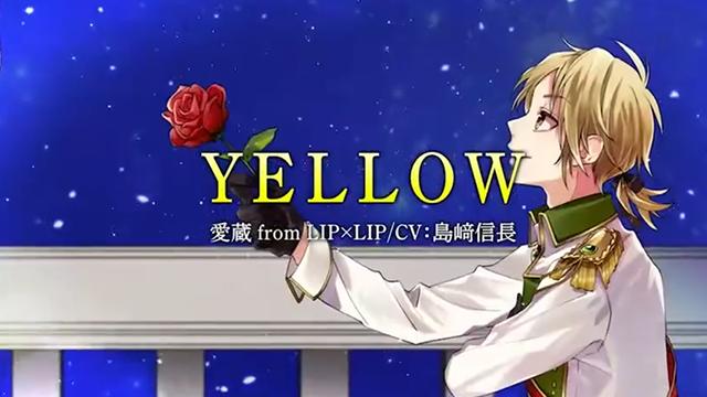 「HoneyWorks」新曲「YELLOW」试听动画公开