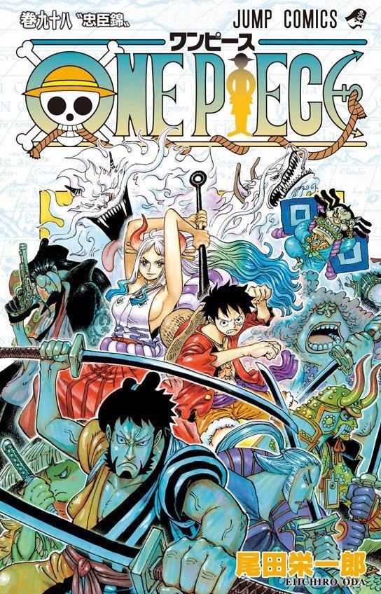 漫画「海贼王」第98卷封面公开