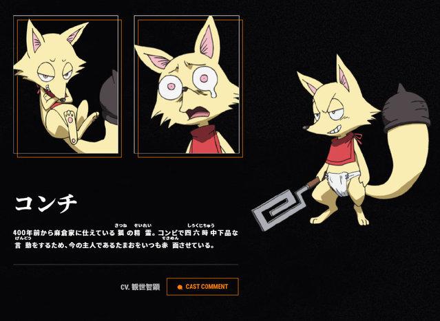 TV动画「通灵王」完全新作追加声优公开