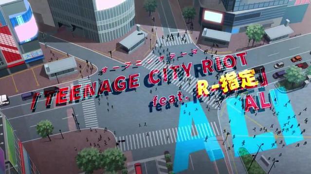 TV动画「美妙世界」新PV、新视觉图公开