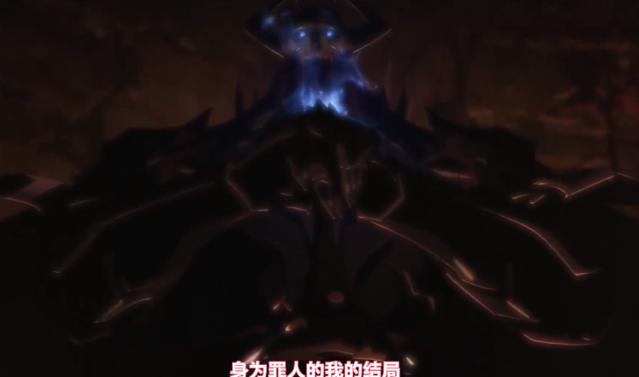 「Fate/Grand Order 神圣圆桌领域卡美洛 后篇」特报PV2公开