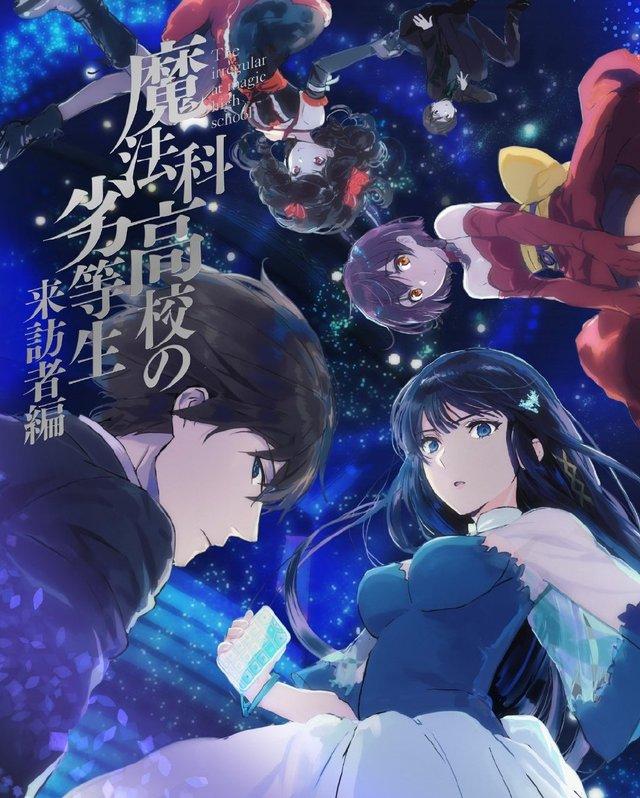 TV动画「魔法科高校的劣等生 来访者篇」公开BD第5卷封面