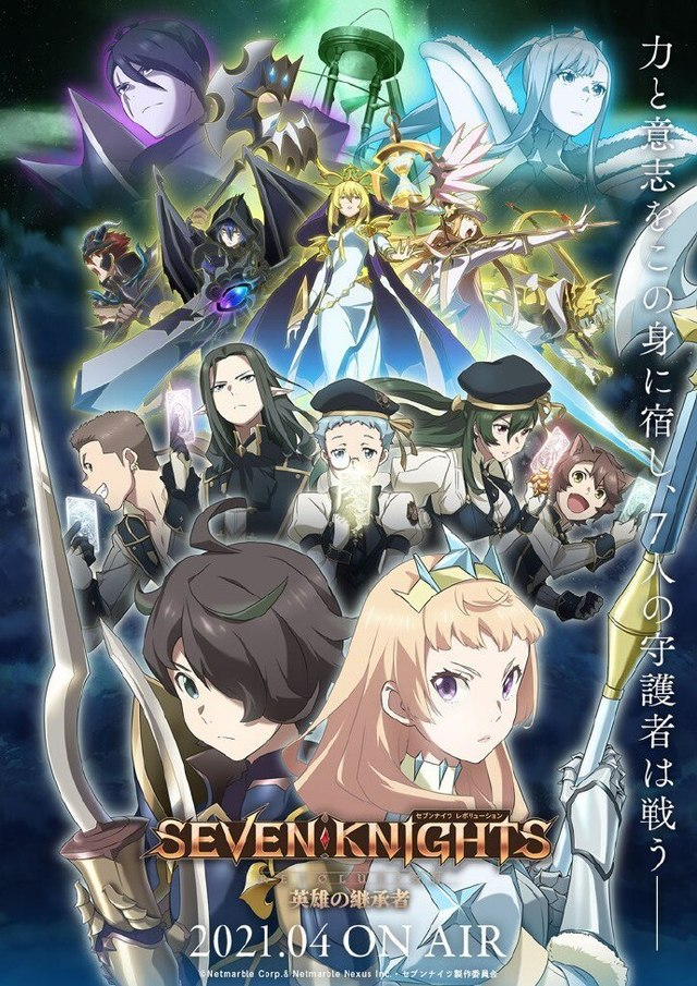 TV动画「七骑士革命-英雄的继承者-」公开新视觉图及追加声优