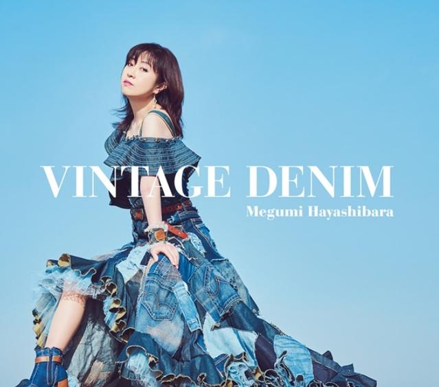 声优林原惠美精选专辑「VINTAGE DENIM」即将发售