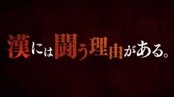 TV动画「王者天下」第3季最新PV公开
