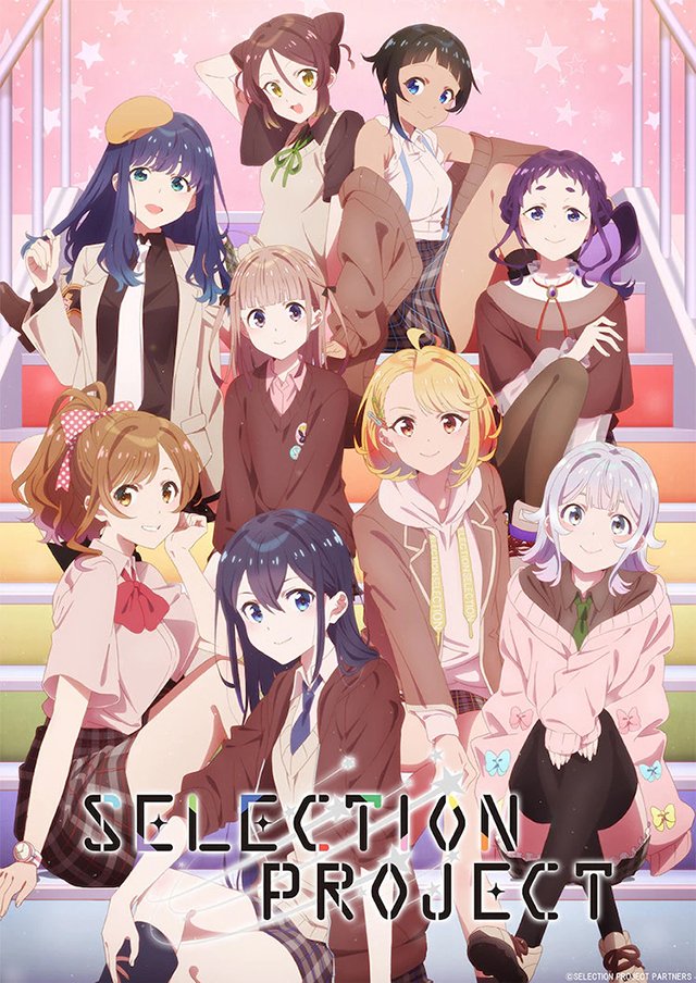 TV动画「SELECTION PROJECT」第二弹视觉图公布