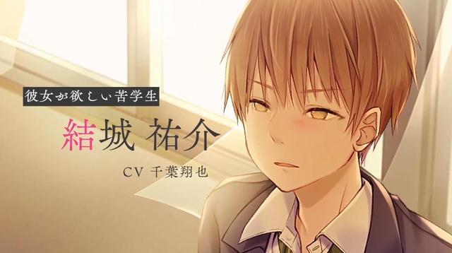 轻小说「如果救下要跳楼的女高中生会怎样?」正式PV公开