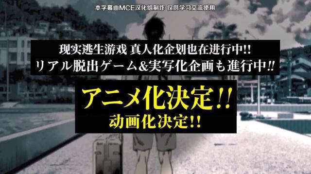 「夏日重现」最终卷封面&动画化、真人化制作决定PV公开