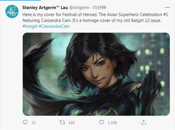 新加坡画师绘制「英雄节:纪念亚洲英雄」卡珊德拉·该隐公开
