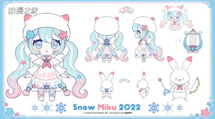 以海为主题!2022年雪初音服装设计方案投票