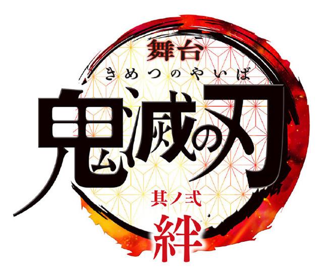 「鬼灭之刃」舞台剧续篇出演阵容公开