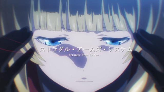 「绯红结系」第一弹宣传PV公开