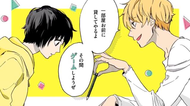「Promise・Cinderella」日剧化纪念特别PV公开
