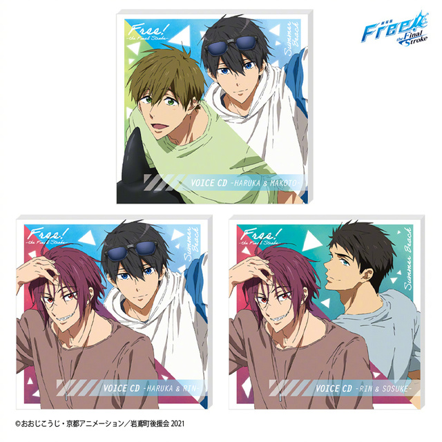 「Free!–the Final Stroke–」联动TAITO~A赏公开