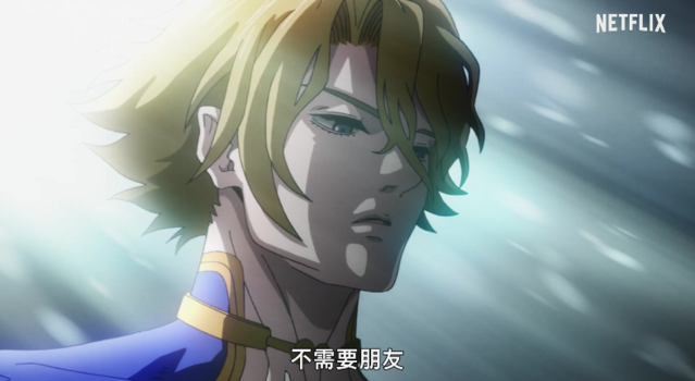 TV动画「终末的女武神」正式预告公开