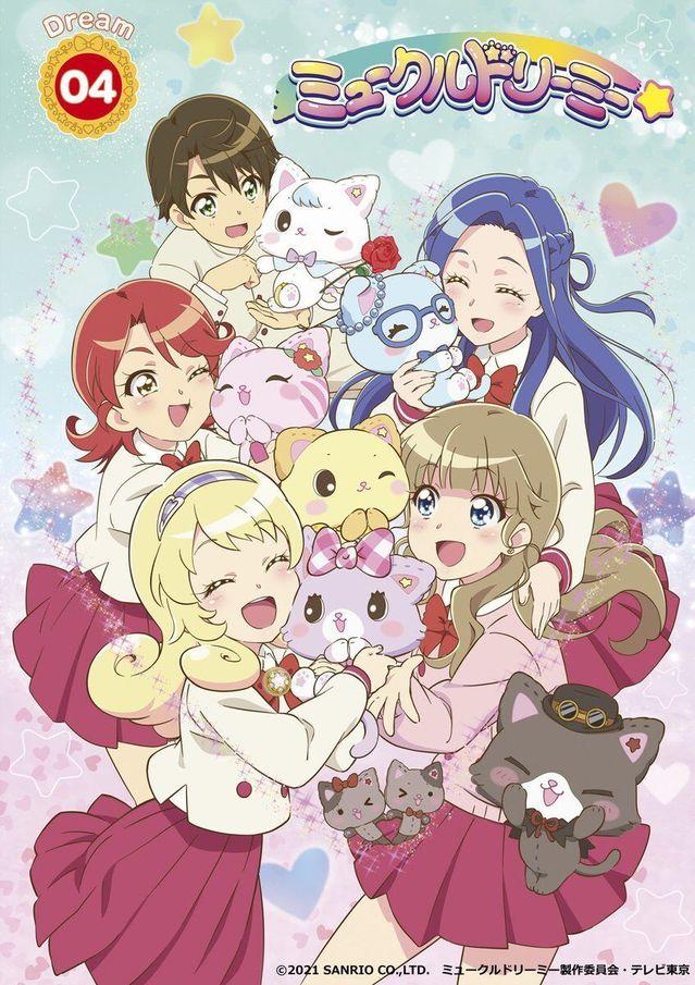 「甜梦猫」Blu-ray&DVD「dream.04」第四卷封面公开