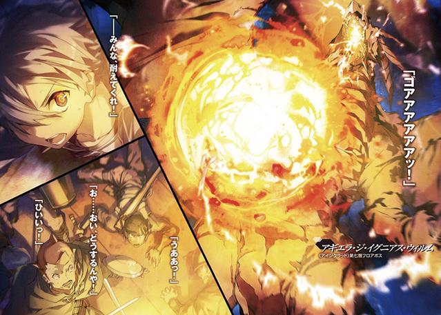 轻小说「刀剑神域:进击篇」第8卷新插图公布