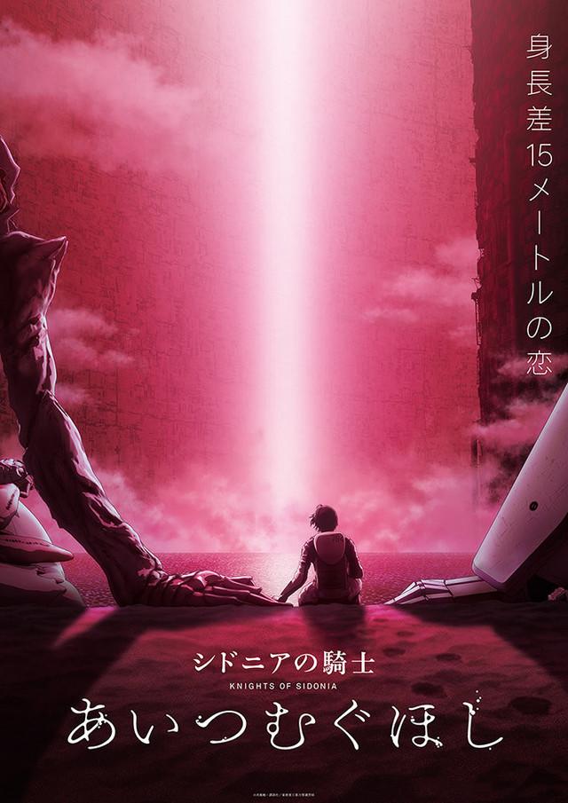 角川公司宣布成立3D动画子公司「Studio KADAN」
