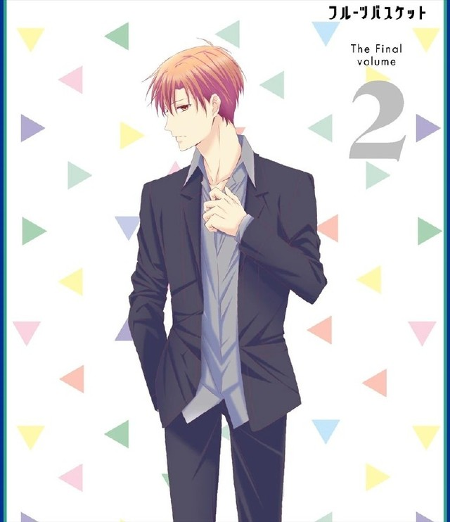 TV动画「水果篮子 最终季」BD第二卷插图样式公布