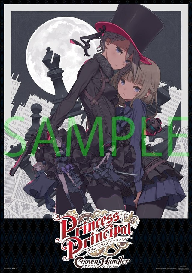 剧场动画系列「Princess Principal」第1章Blu-ray特装限定版封面公开