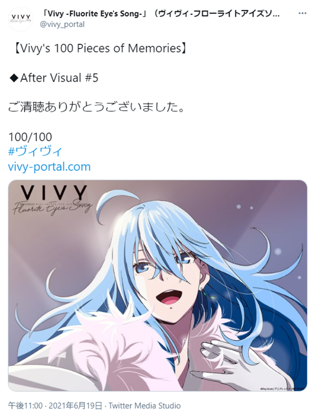 TV动画「Vivy -Fluorite Eye's Song-」全新视觉图公开