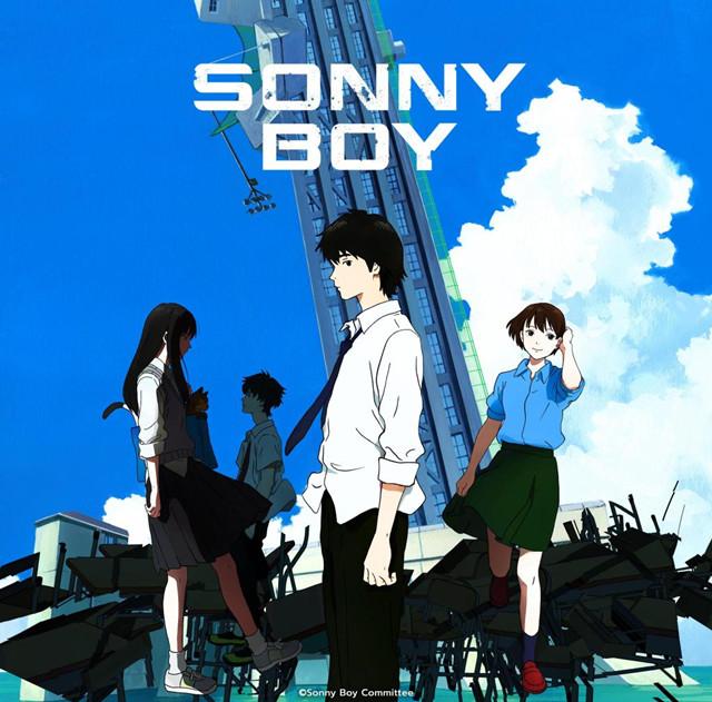 动画「Sonny Boy」海外限定特别视觉图公开
