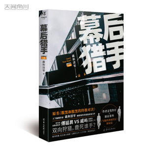 嘉宾情报丨天闻角川CCG EXPO 2021签名会情报公开!