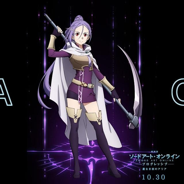 「刀剑神域:进击篇·无星夜的咏叹调」角色专属视觉图公开