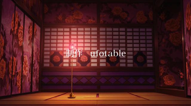 动画「鬼灭之刃」第2季公开第1弹视觉图