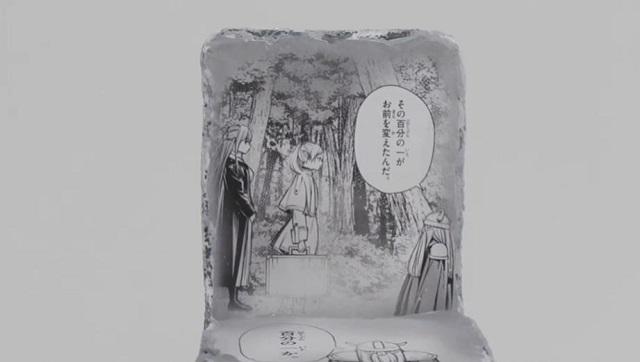 「葬送的芙莉莲」最新第5卷宣传PV公开