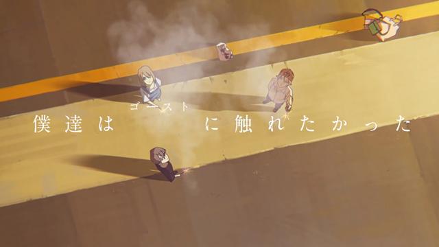 动画电影「夏日幽灵」先导PV公开