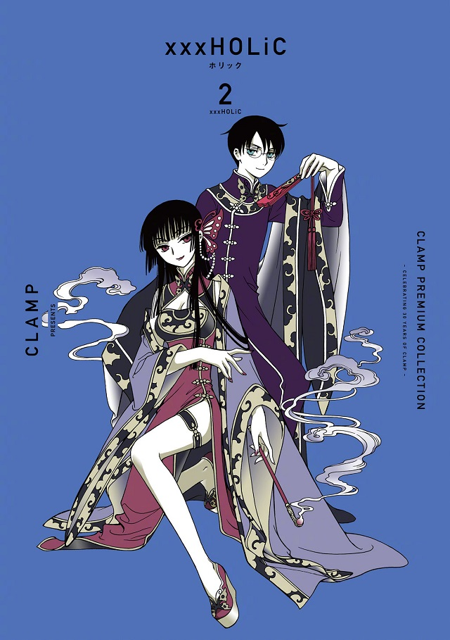 「CLAMP PREMIUM COLLECTION ×××HOLiC」1、2卷封面公开