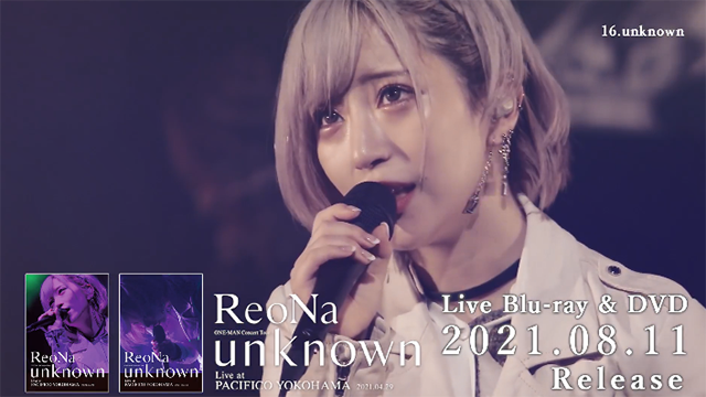 """ReoNa首张Live BD「""""unknown""""」全曲试听公开"""