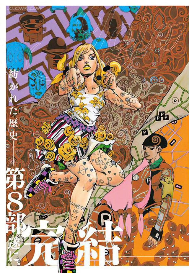 「Ultra Jump」公开「JOJOLION」9月杂志封面与插图