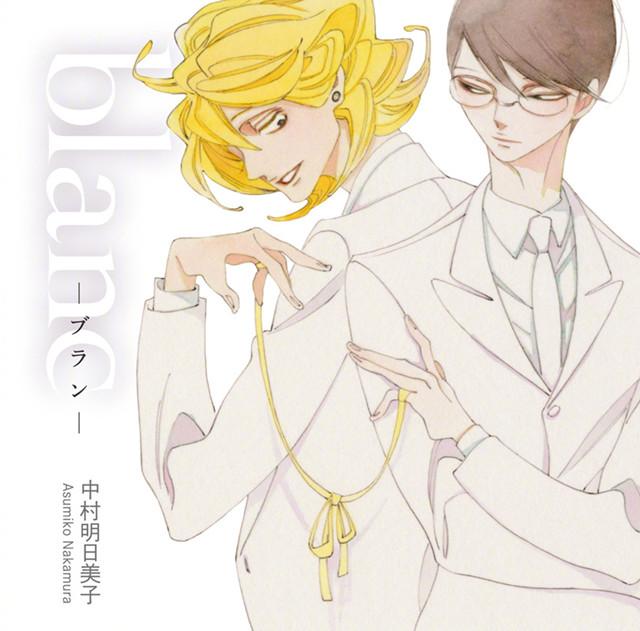 「同级生」系列最新作「blanc」广播剧CD封面公开