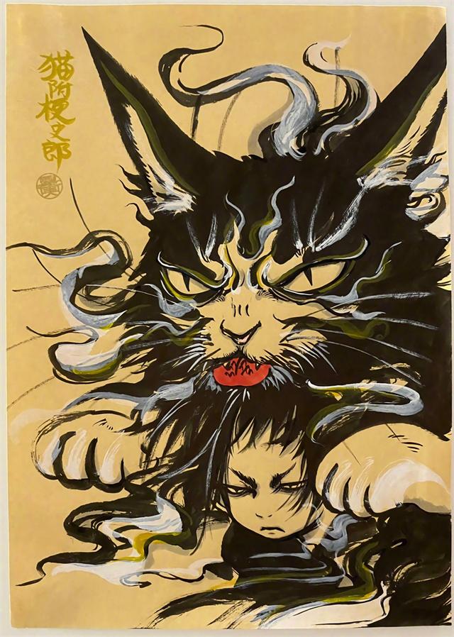 「鬼灯的冷彻」漫画作者江口夏实新绘公开