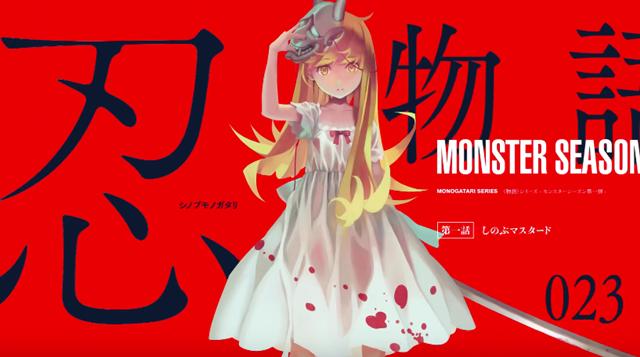 轻小说「死物语」公开最新宣传PV「120s了解物语系列」