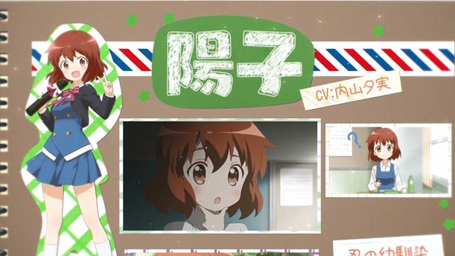 「黄金拼图Thank You!!」猪熊阳子角色PV公开
