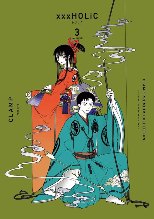 「CLAMP PREMIUM COLLECTION ×××HOLiC」第3、4卷封面公开